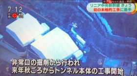 151218tv-news02.jpg