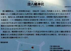 160102kubohachi04.jpg
