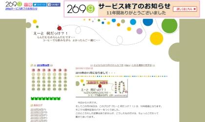 160402_nandakke420.jpg