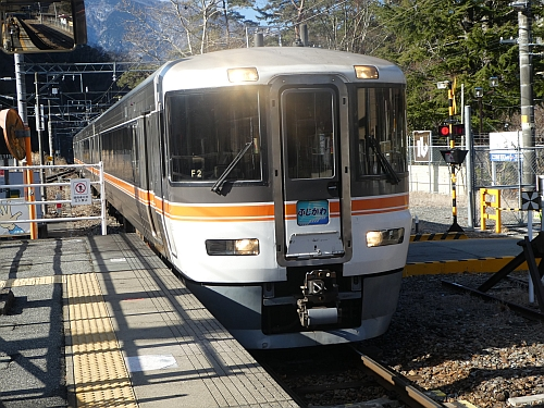 180204fujikawa01.jpg