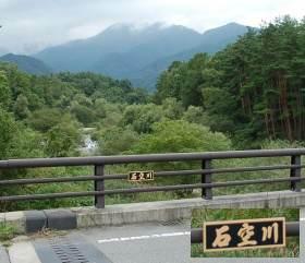 130907eboshihashi02.jpg