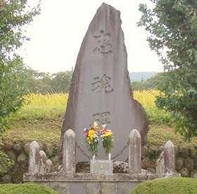 130922chukonhi03.jpg
