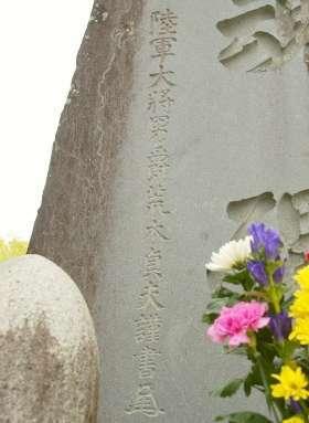 130922chukonhi05.jpg