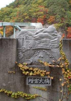 141027masutomioohashi02.jpg