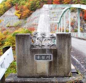 141027masutomioohashi03.jpg