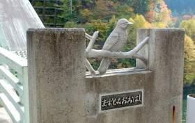 141027masutomioohashi07.jpg