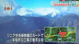 151218tv-news01.jpg