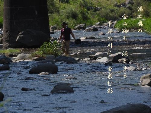 170909shimobegawa01a.jpg