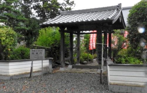170916myououji03.jpg