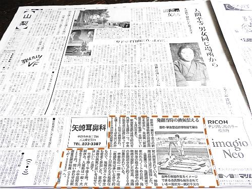180815asahi_np01a.jpg